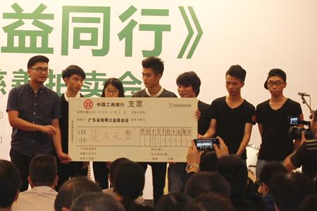 陈沐夫,吴镇光,马巨中等十二位公益慈善书画家还将自己的部分作品拍卖图片